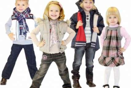 Магазин Рио Детская Одежда