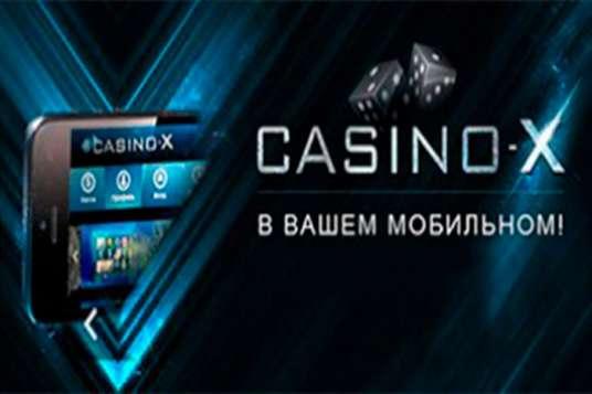 казино X&raquo